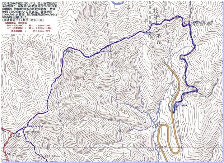 200111_1_hanaoretoge_nishioritateyama