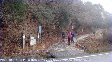200111_hanaoretoge_nishioritateyama_003