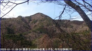 200111_hanaoretoge_nishioritateyama_005
