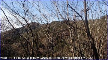 200111_hanaoretoge_nishioritateyama_012