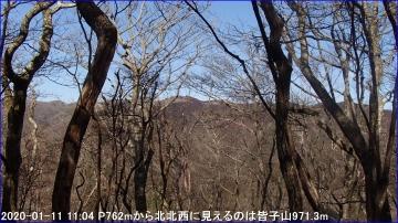 200111_hanaoretoge_nishioritateyama_022
