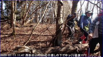 200111_hanaoretoge_nishioritateyama_031