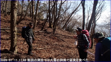 200111_hanaoretoge_nishioritateyama_032
