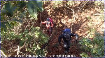200111_hanaoretoge_nishioritateyama_041