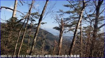 200111_hanaoretoge_nishioritateyama_043