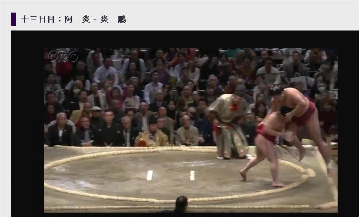 200124_enho_abi1