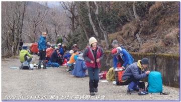 200124_momoitoge_tengusugi_020