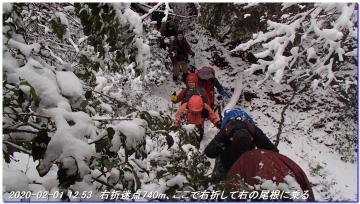 200201_hanaoretoge_nishioritateyama_053