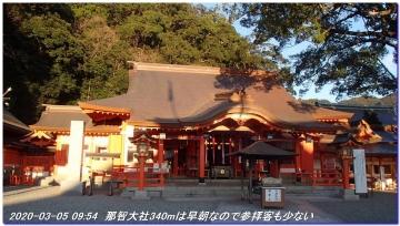 200209_ookumotorikoe_005