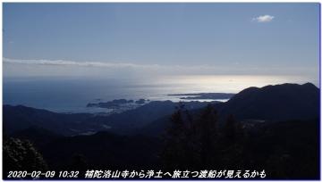 200209_ookumotorikoe_029