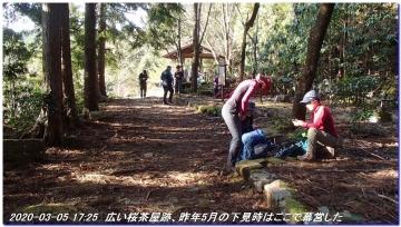 200210t_kokumotorikoe_017