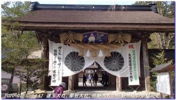 200210t_kokumotorikoe_048