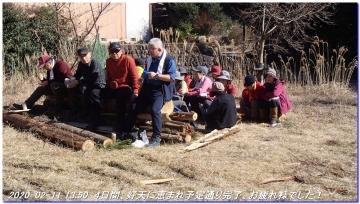 200211_akagikoe_044