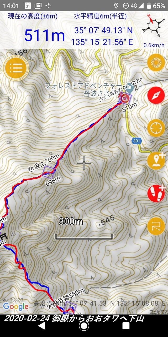 200224_25_map_02