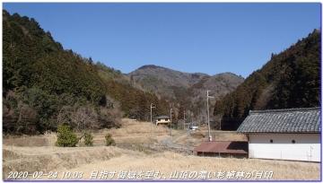 200224_25_tanba_mitake_sasayama_006