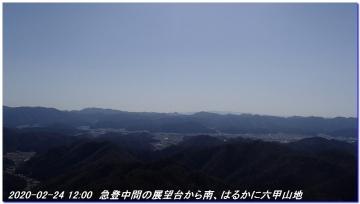 200224_25_tanba_mitake_sasayama_023