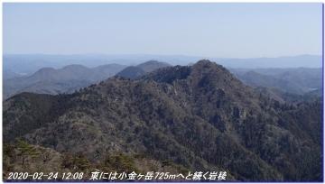 200224_25_tanba_mitake_sasayama_027