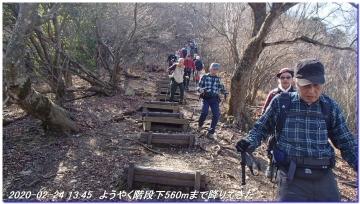 200224_25_tanba_mitake_sasayama_043