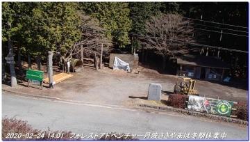 200224_25_tanba_mitake_sasayama_045