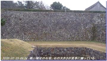 200224_25_tanba_mitake_sasayama_051