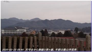 200224_25_tanba_mitake_sasayama_053