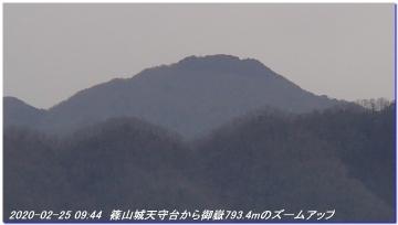 200224_25_tanba_mitake_sasayama_054