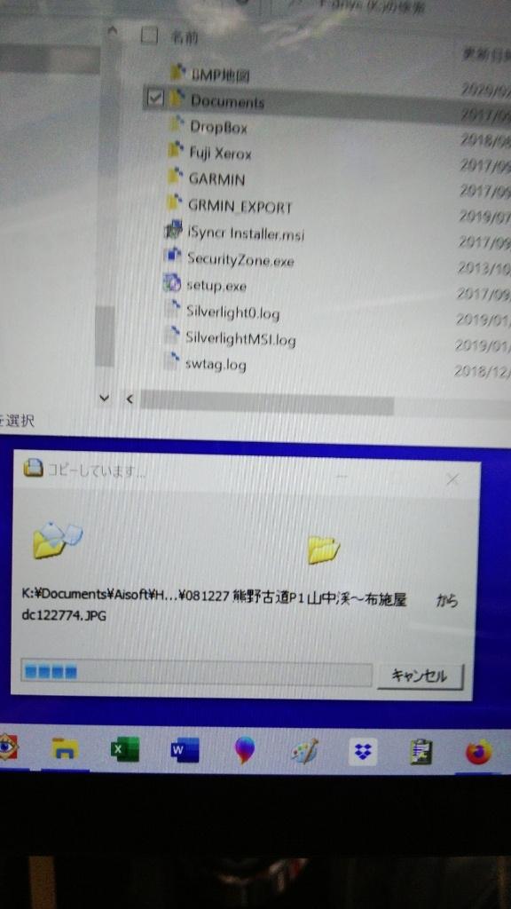 Dsc_4068